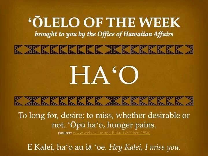 Гавайский язык — википедия