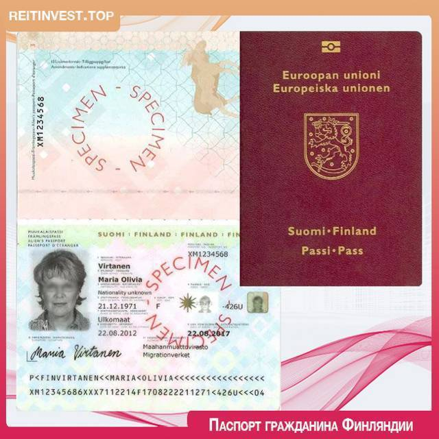 Как получить гражданство финляндии: все доступные способы