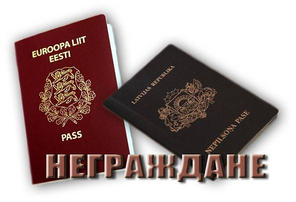 Иммиграция из россии в латвию