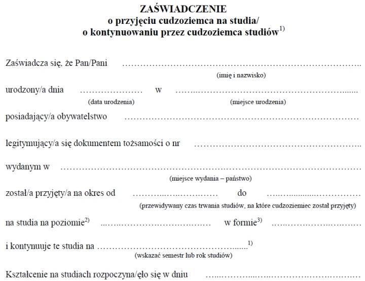 Виза для учебы в Польше в 2021 году