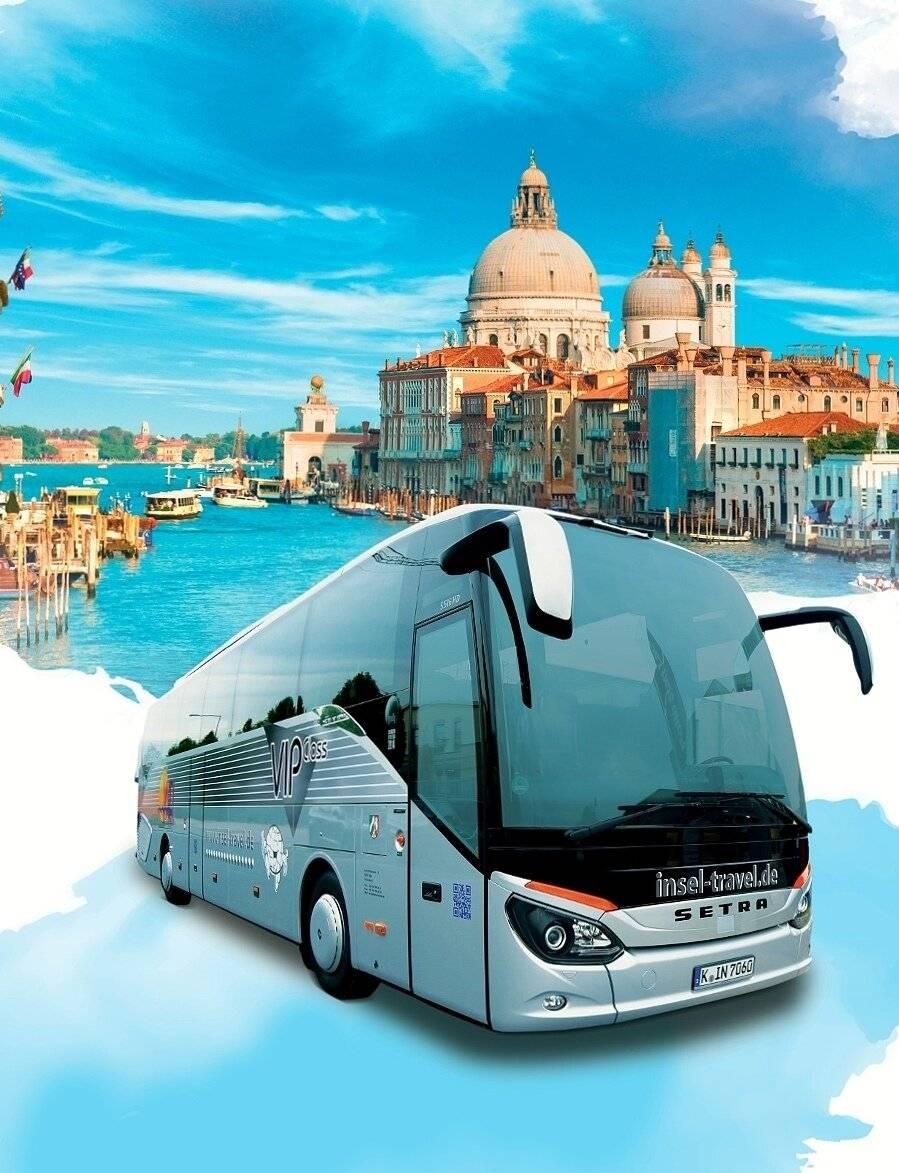Автобусные туры по европы от 195€ из москвы  - цены 2020: туры в европу на автобусе с экскурсиями от «орбитаарт»