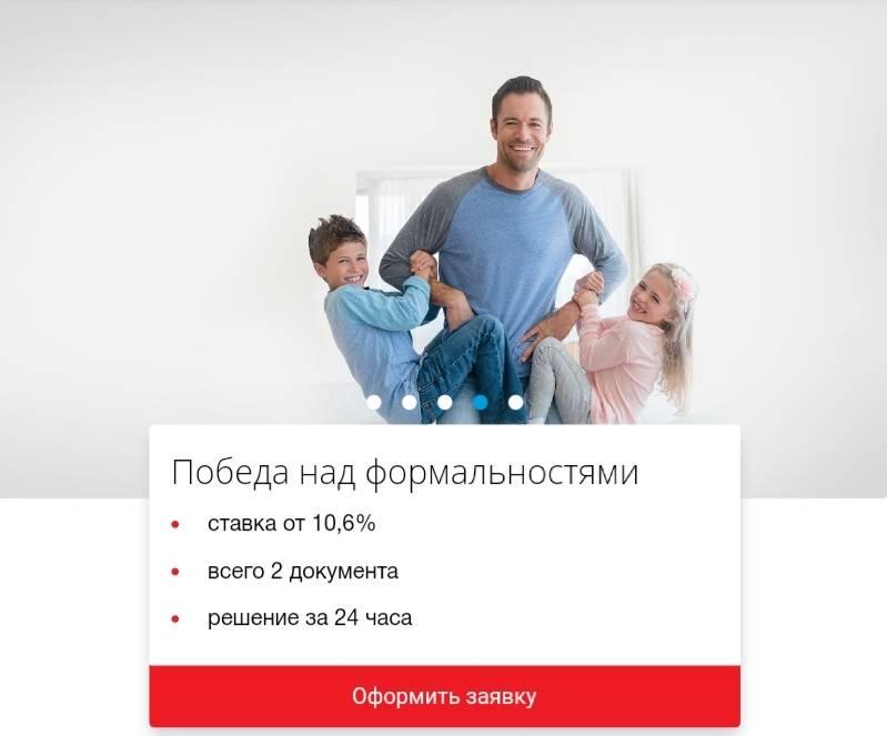 Покупка недвижимости россиянами в финляндии