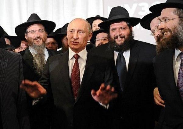 Скрыть еврейское происхождение — posmotre.li