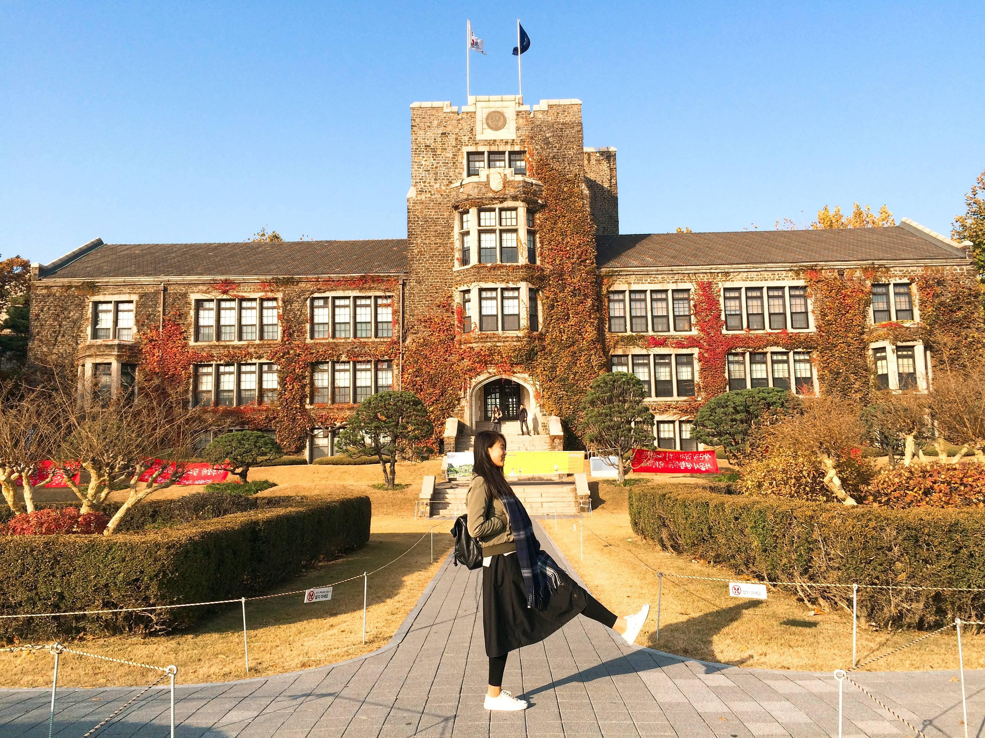 Университет ёнсе: специальности, официальный сайт