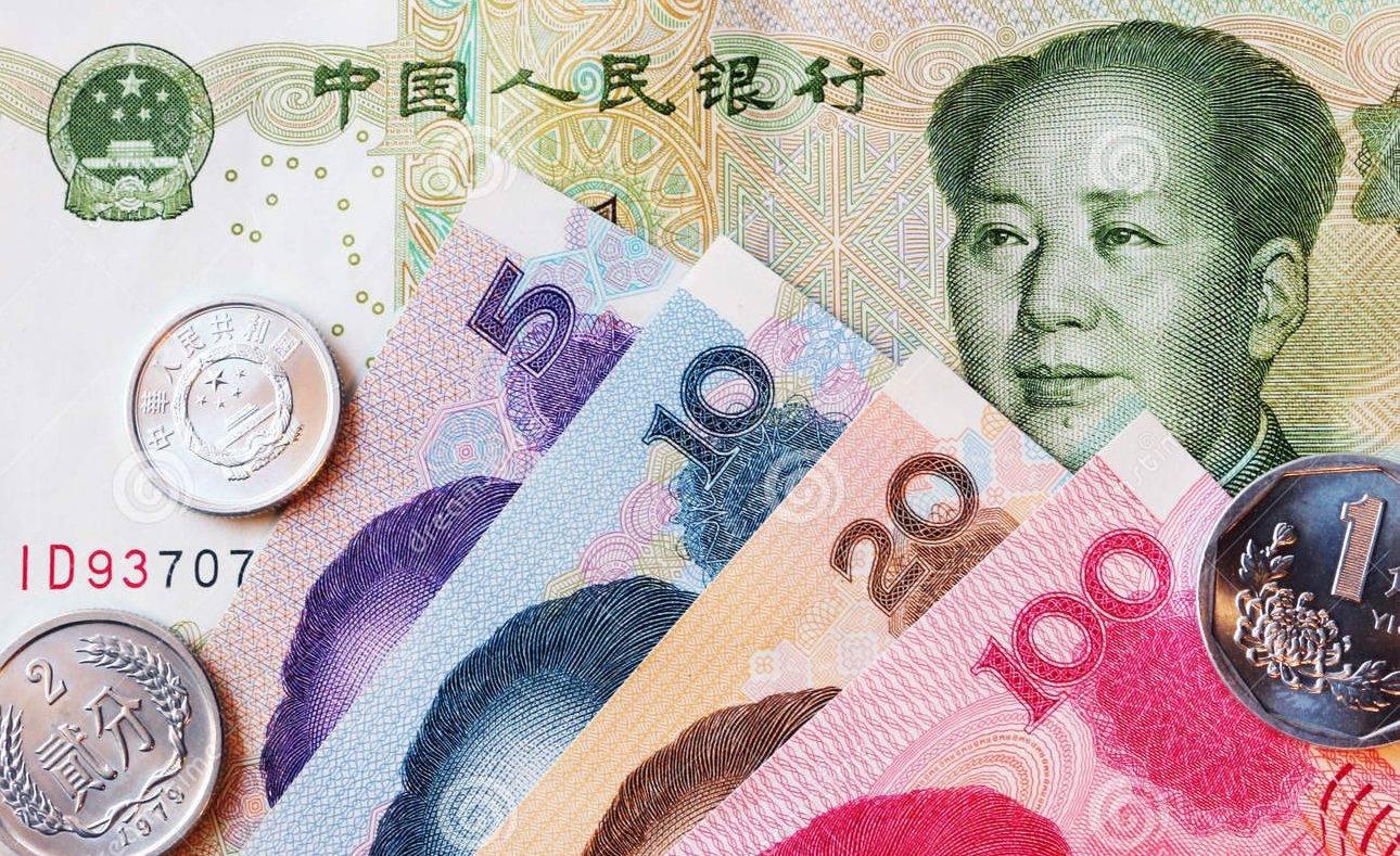 Тайваньский доллар — википедия