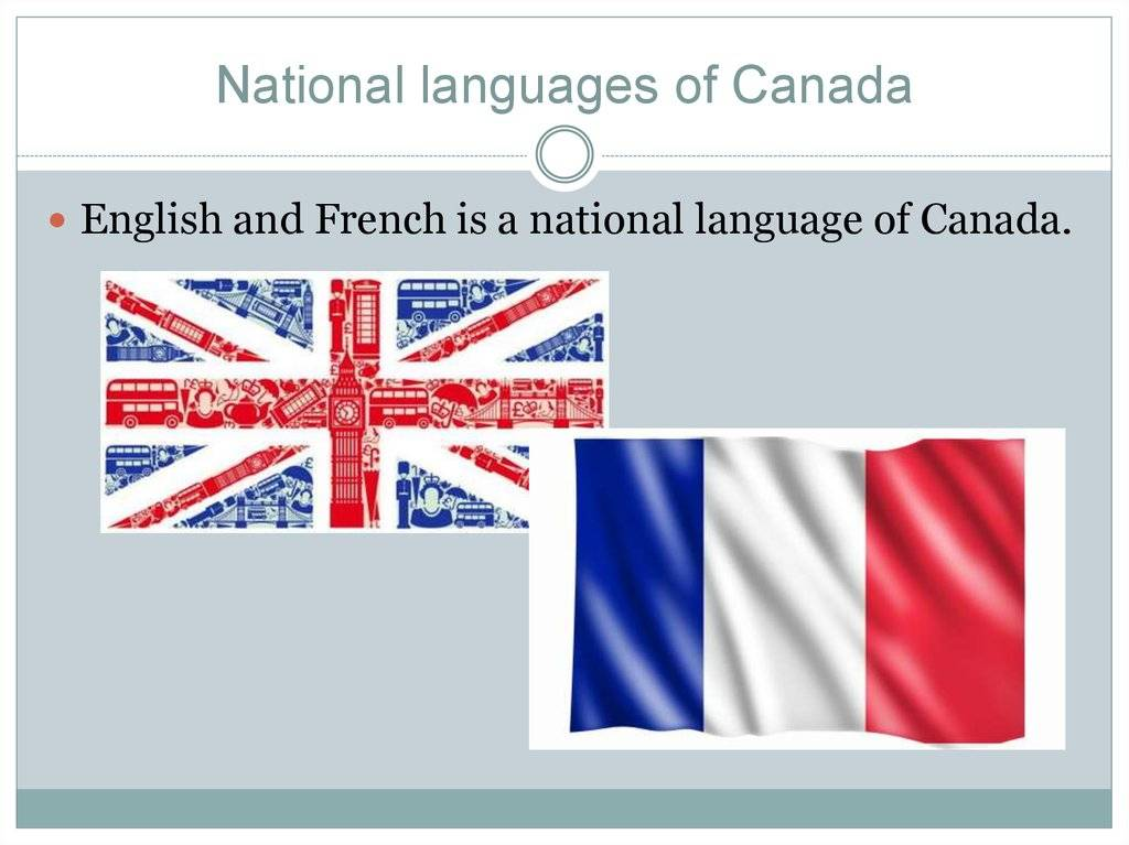 На каком языке разговаривают в канаде?