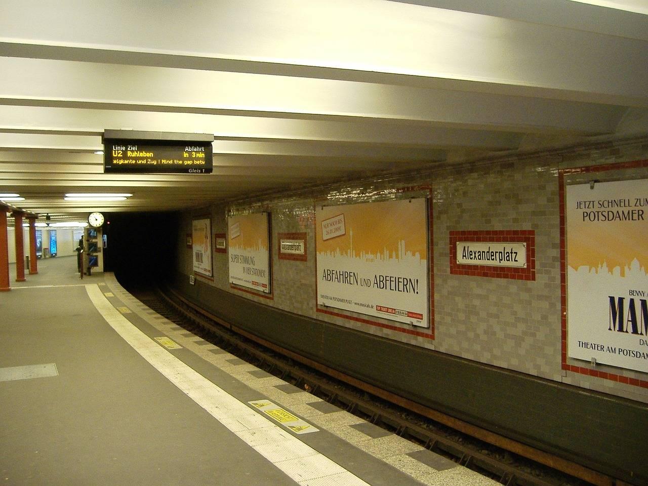 Метро мюнхена — карта схема с зонами, билеты и стоимость проезда, фото и отзывы туристов