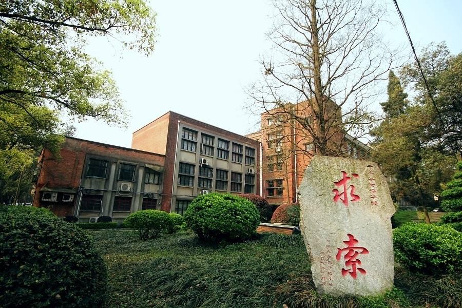 Высшее образование и лучшие вузы китая