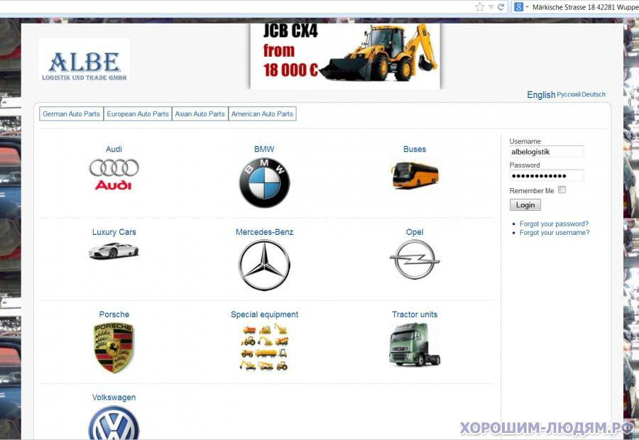 Онлайн-продажа запчастей: особенности бизнеса в россии и германии - журнал движок.