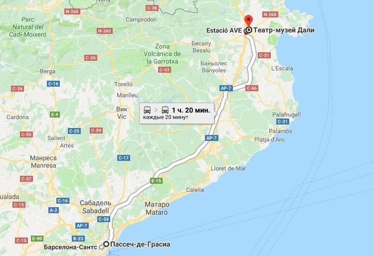 Маршруты путешествий по испании из барселоны