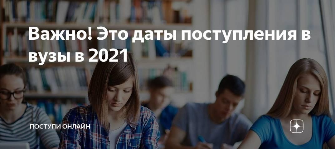 Обучение в китае, учеба в китае для русских, магистратура в китае бесплатно для россии, как поступить в китайский вуз