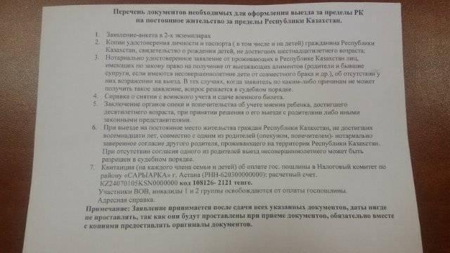 Переезд в болгарию на пмж для русских - интернет-журнал вне-берега