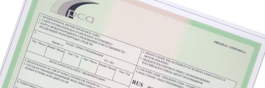 Зеленая карта (грин карта): как оформить страховку на машину в европу