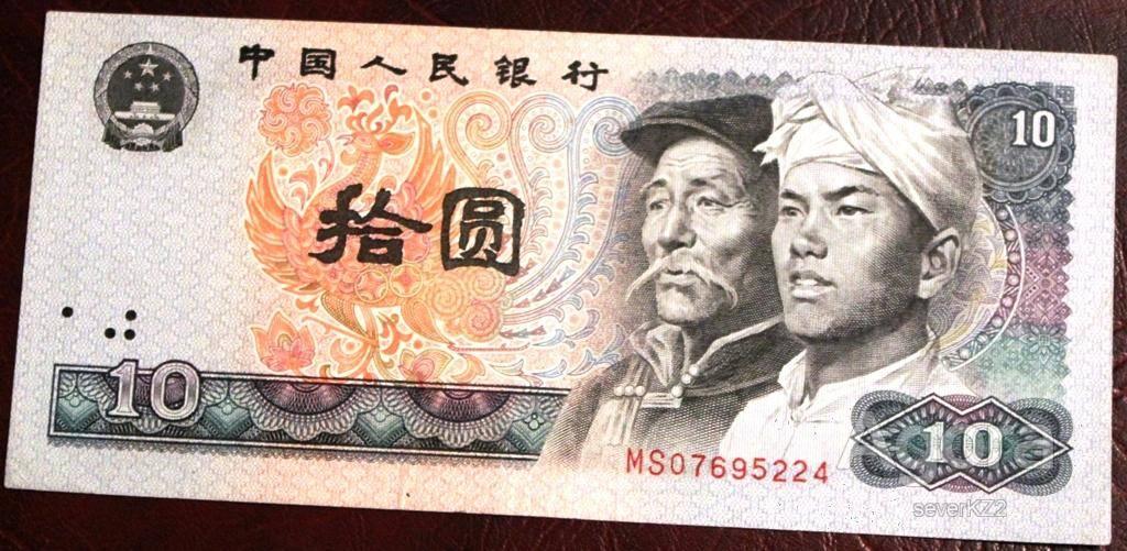 Китайская валюта - название, курс и обмен денег в китае