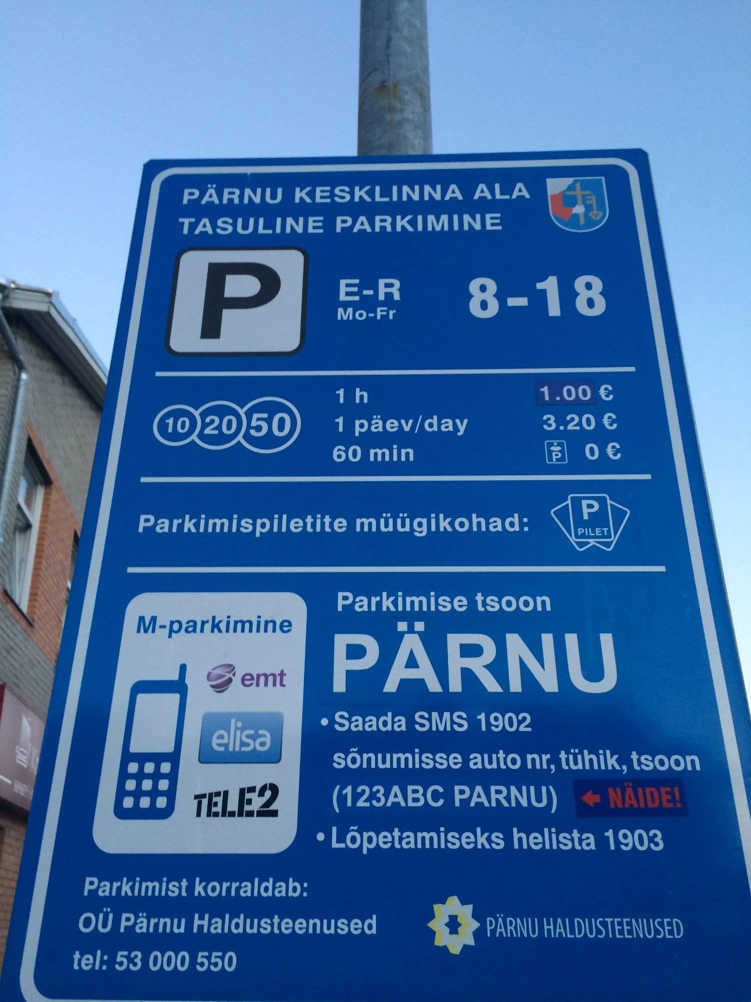 Автомобильные дороги в эстонии