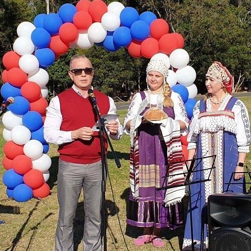 Жизнь русских эмигрантов в Австралии