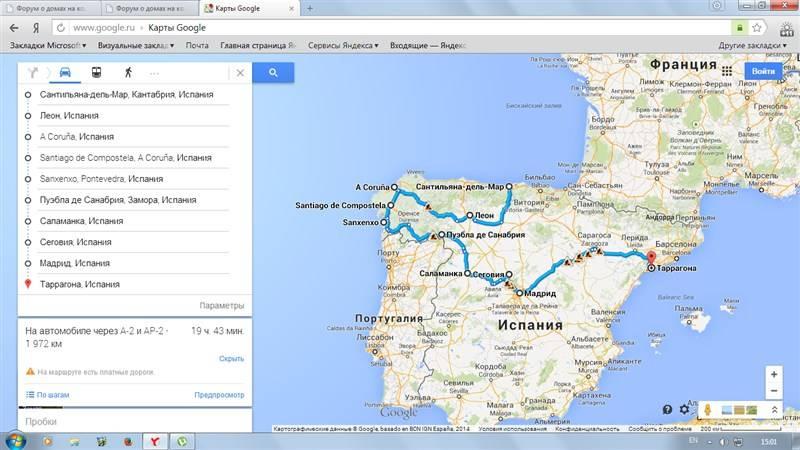 Как арендовать машину в испании без франшизы и минимальным депозитом
