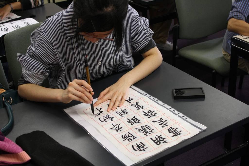 Мандаринский диалект китайского языка