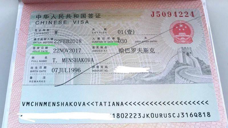 Виза в канаду для россиян в 2021 году. как получить канадскую визу?