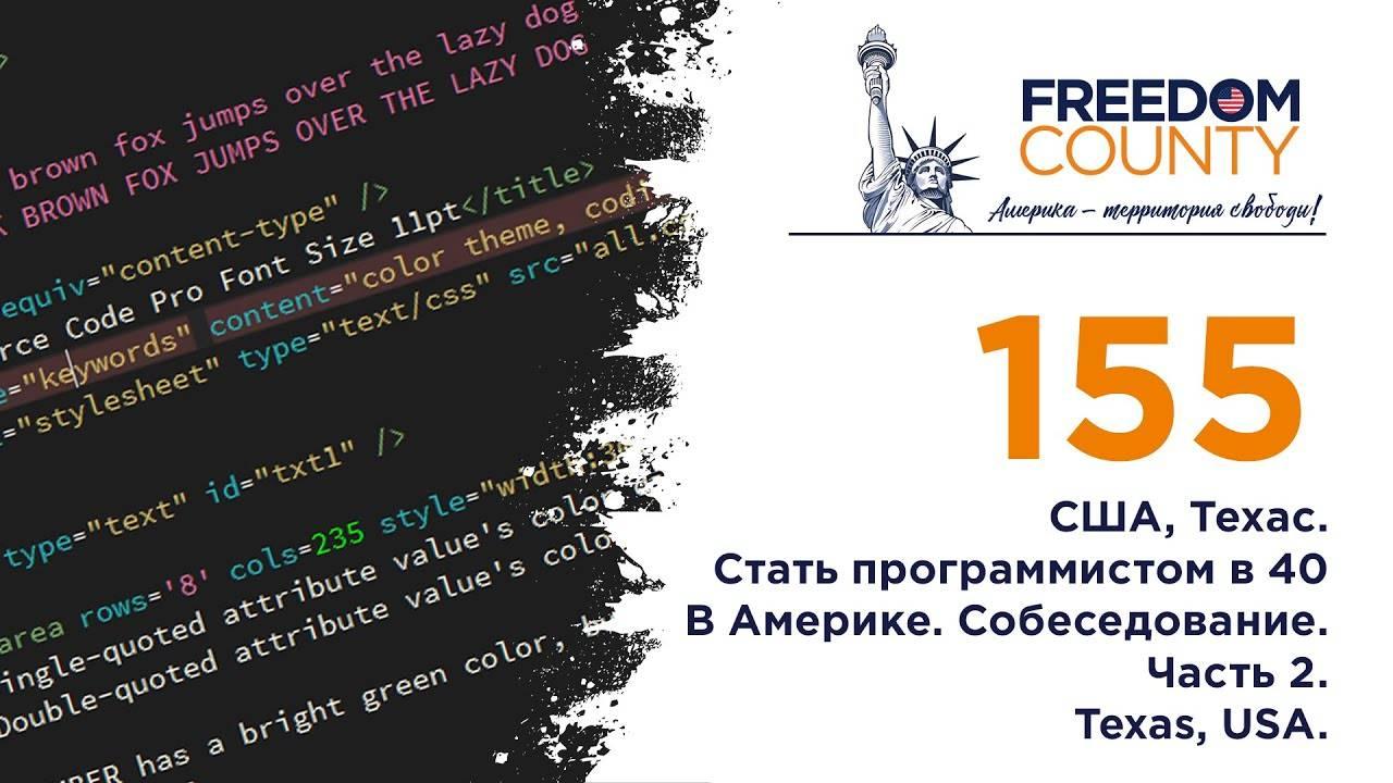 Перспективы работы для иностранцев в чехии + отзывы