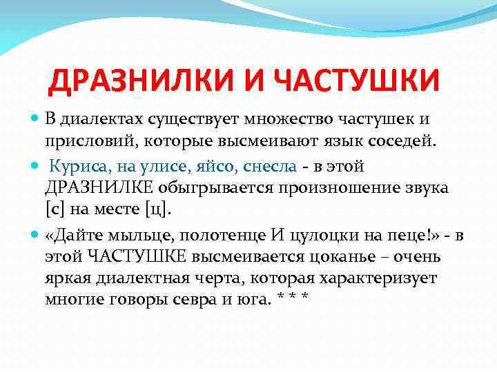 Болгарский язык краткий курс-учебник изучения болгарского языка