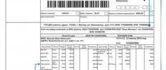 Чехия в ценах. расходы на чешскую жизнь. — иммигрант сегодня