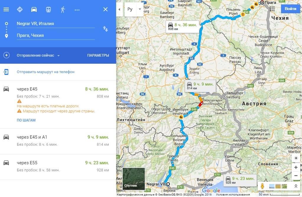 Вена-прага-мюнхен: как удобнее добраться изгорода город? 5 ответов. туристер.ру