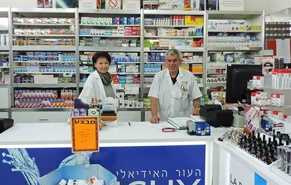 Лекарства в израиле – подлинность и качество. как заказать лекарство из израиля