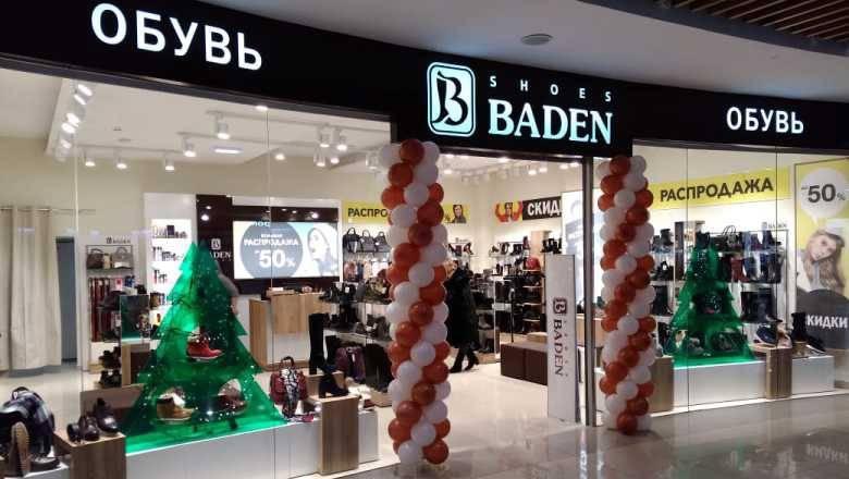 Горячие источники «баден-баден» в еткуле— официальный сайт, цены, отзывы, отели рядом, как добраться на туристер.ру