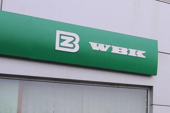 Как открыть, проверить и закрыть счет в bank zachodni wbk (вбк заходни)?