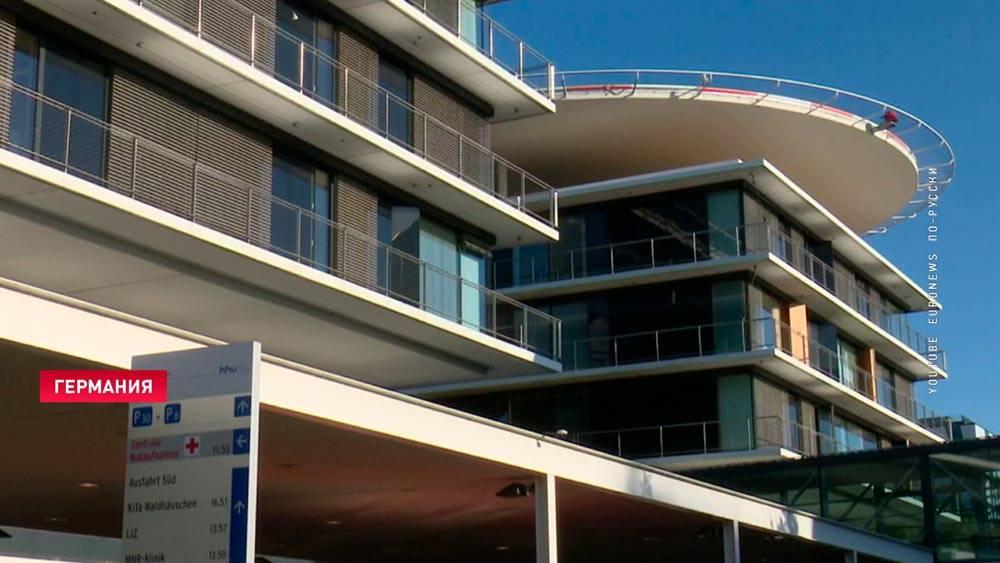 Клиники в германии, немецкие медицинские центры - ооо «медэкспресс»