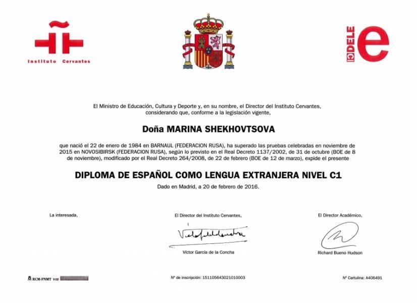 Экзамен на подтверждение уровня испанского языка: dele