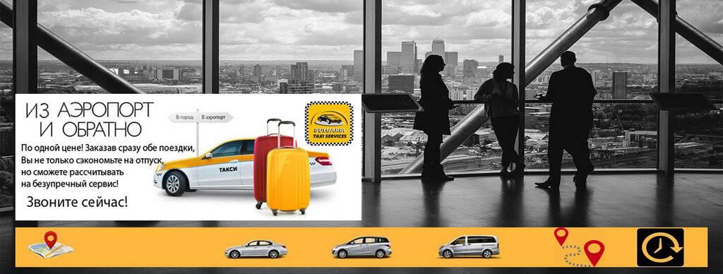 Описание действующих тарифов яндекс такси