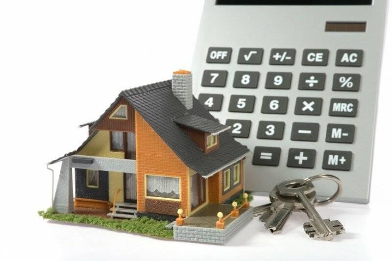 Что будет с ценами на недвижимость в 2021 году? обзор рынка и мнения экспертов | bankstoday