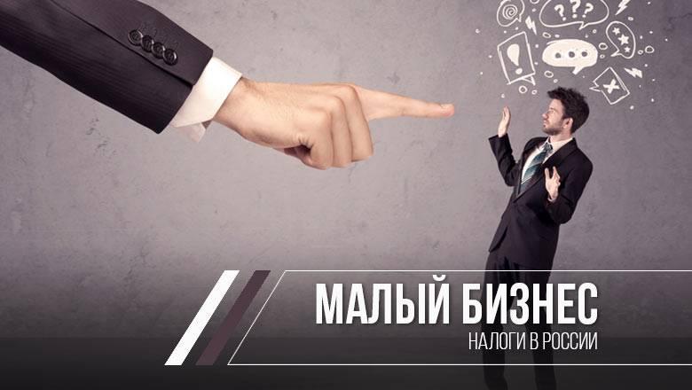 Свой бизнес для россиян в барселоне