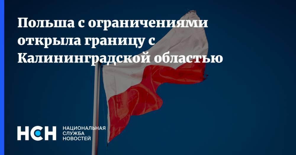 Коронавирус и снятие ограничений в европе и россии: что открывают с 15 июня. новости - мировые новости. metro