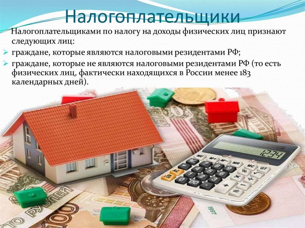 Городской (туристический) налог в чехии в 2021 году