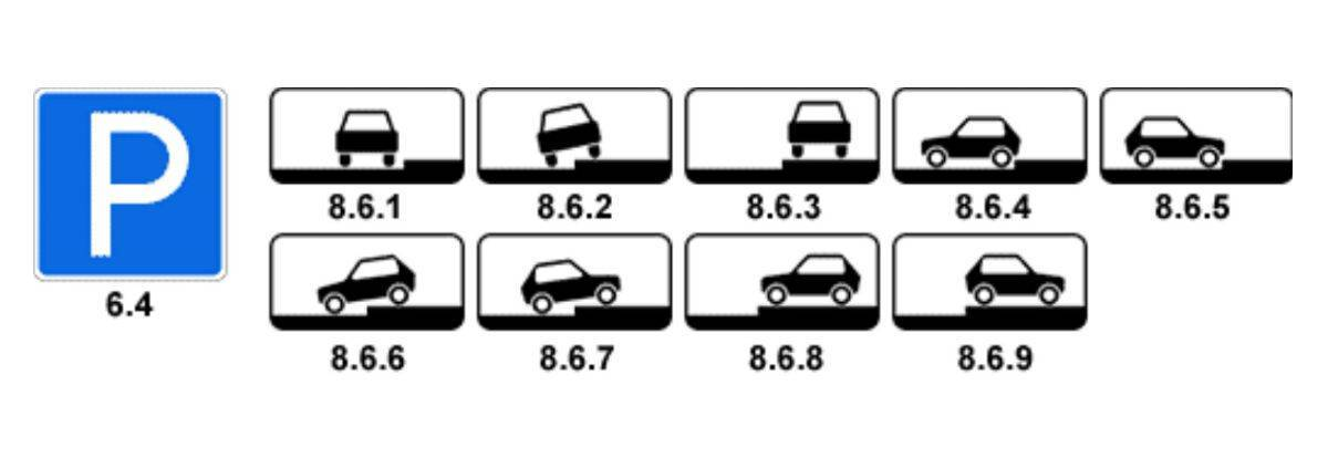 Правила парковки в Испании в 2021 году