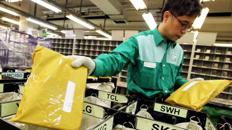 Как работает почта Гонконга