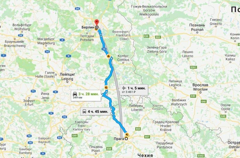 Самостоятельное путешествие в чехию — 2021. цены и советы