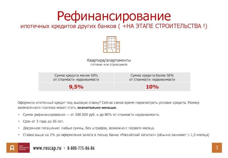 Ипотека в чехии для иностранцев в  2021  году