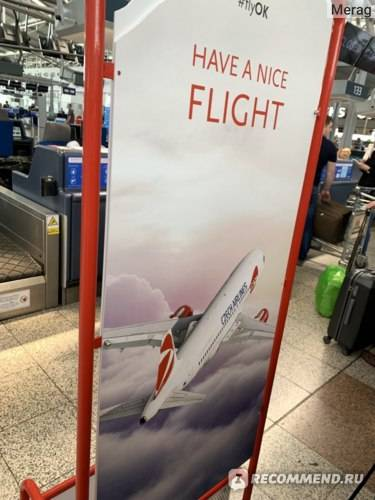 Авиакомпания smart wings – официальный сайт