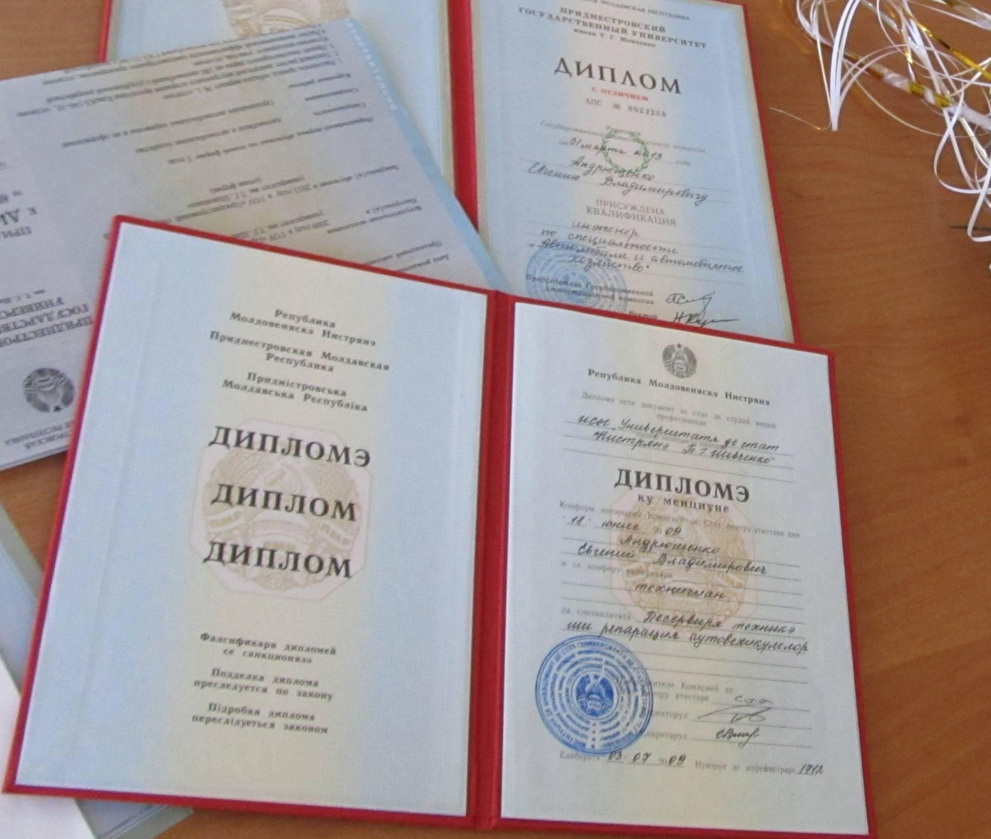 Как подтвердить диплом в германии
