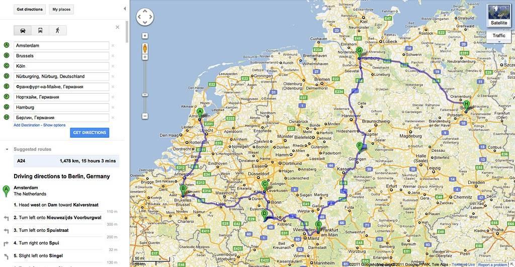 Каким транспортом добираться в амстердам из дюссельдорфа?
