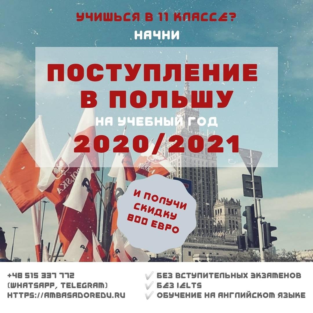 «зарплата здесь действительно растет». жизнь в польше глазами белоруски: новости, польша, жизнь, карта поляка, общество