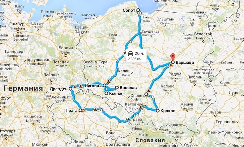 Карта-схема дорог мюнхен регенсбург