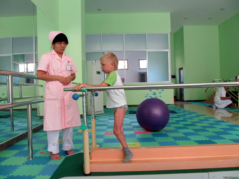 Дцп: лечение за рубежом - причины, диагностика и лечение