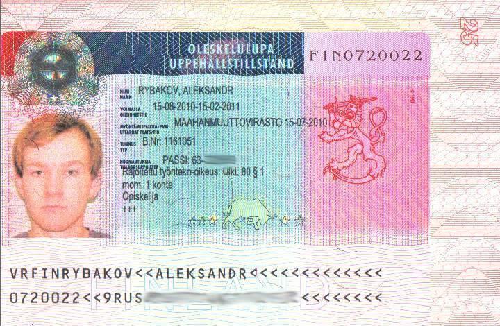 Иммиграция в страну финнов
