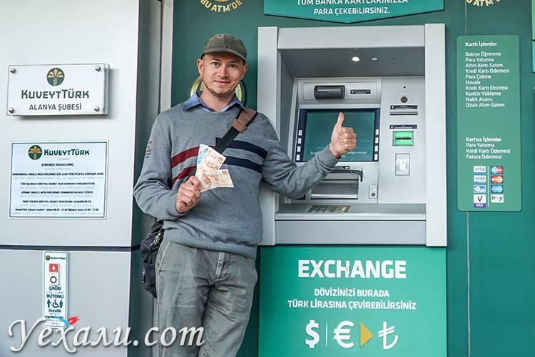 Валюта турции, курс обмена валюты турции к рублю, какую валюту брать в турцию, евро или доллар