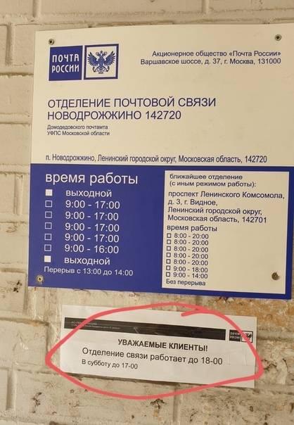 Как работает почта Эстонии